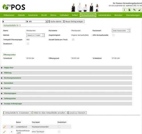 13. Produktbild MY POS - das webbasierte Kassensystem