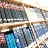 Literatur- und Bibliotheksverwaltung