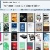Praktische Bücherverwaltung, Literaturverwaltung mit automatischem Datenabgleich