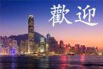 Werkzeugbauunternehmen sucht Warenwirtschaftssystem (zum Einsatz in China)