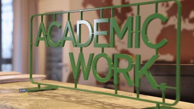 Urlaubsplaner Online bei Academic Work Deutschland GmbH mit HRworks