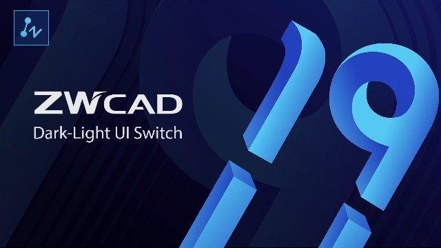 4. Produktvideo ZWCAD 2019