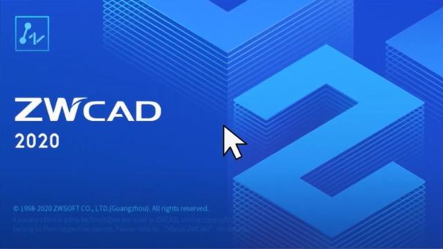 ZWCAD 2020 Überblick
