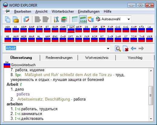 Jourist Wörterbuchsammlung Russisch-Deutsch, Deutsch-Russisch